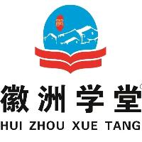 安徽皖晓志教育有限公司