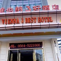 维也纳3好酒店