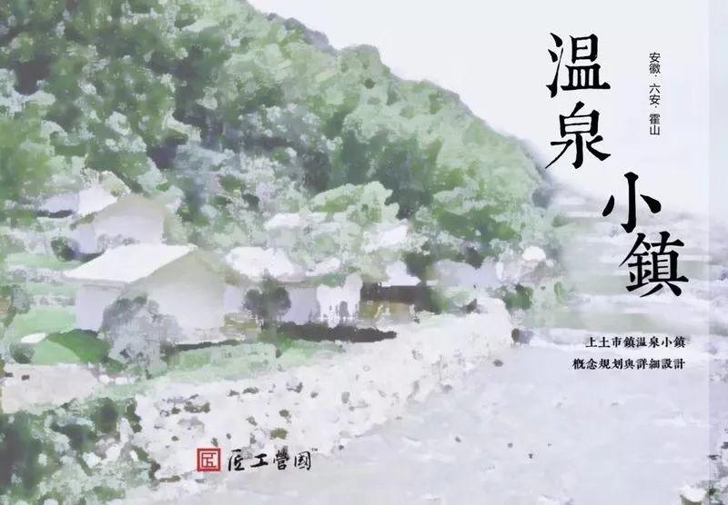 安徽华宸文化旅游发展有限公司