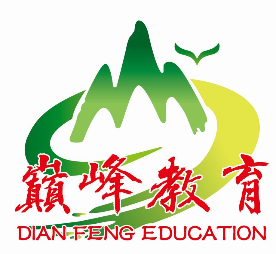 霍山巅峰教育